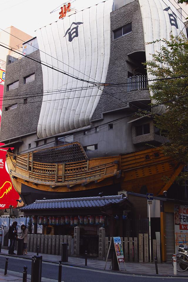 船・・・神社?