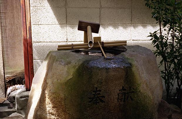 坐摩神社 #2