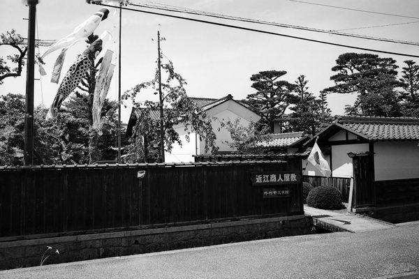 滋賀・五個荘(2)