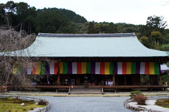 冬の京都行 (2)