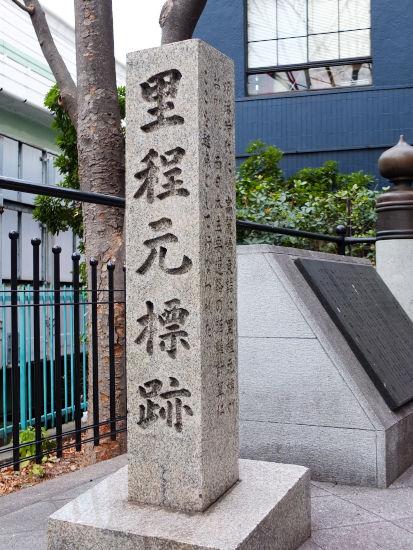 京街道_01