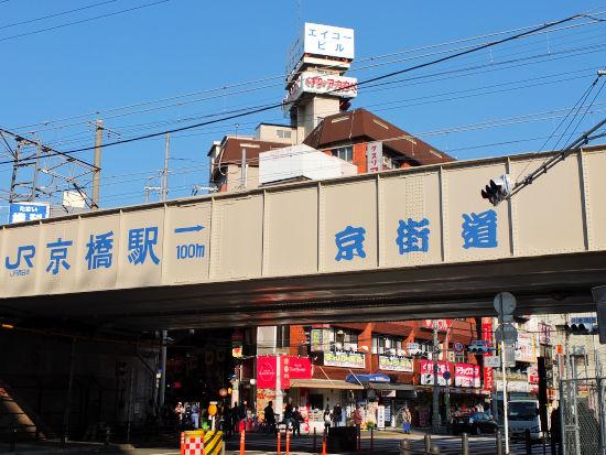 京街道_06