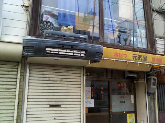 京街道_09