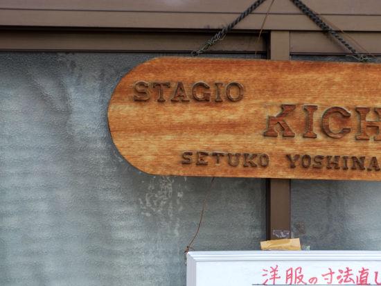 京街道_10