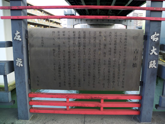 京街道_11