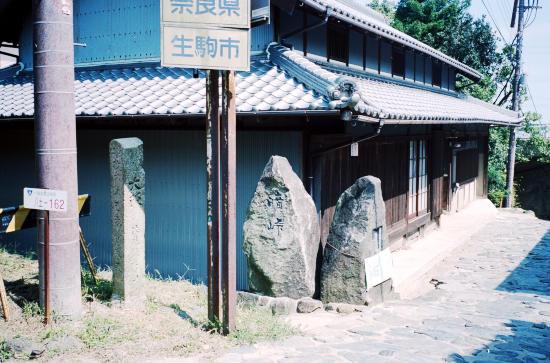伊勢街道 (8)_1