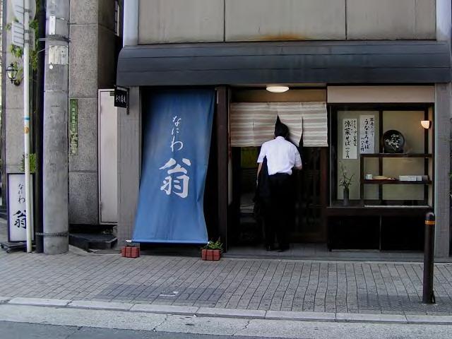 大阪のそば屋_2