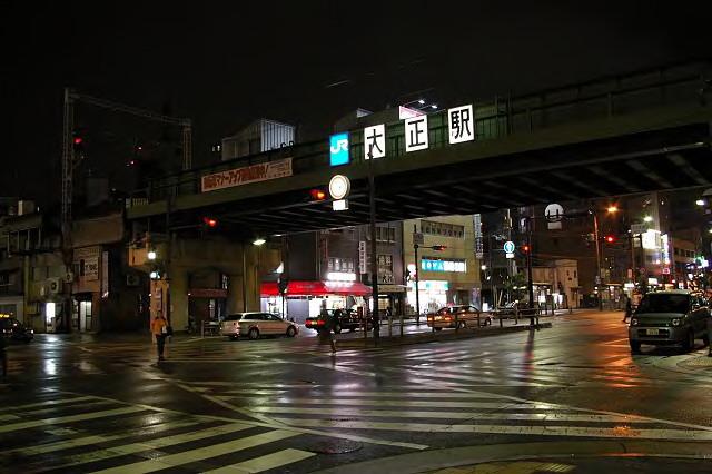 大正駅駅前夜景