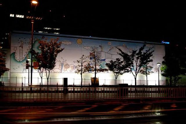 大阪ガス 壁絵