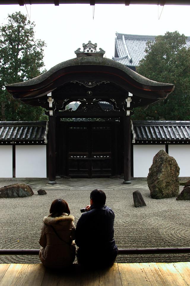 東福寺庭園 -2-