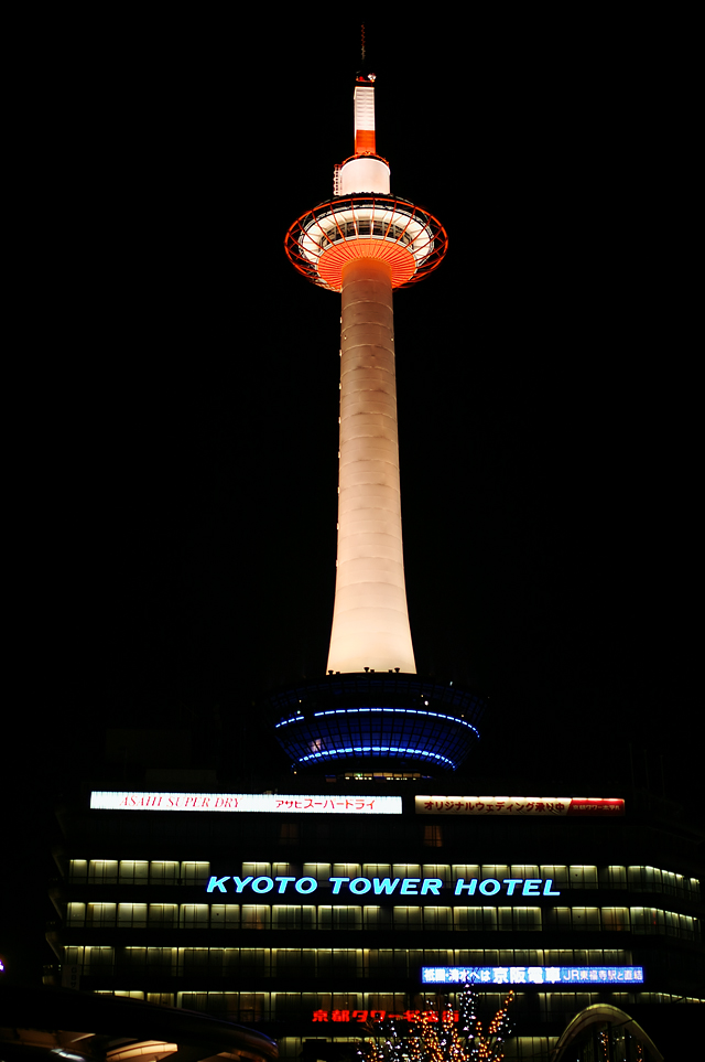 京都タワー・日没後