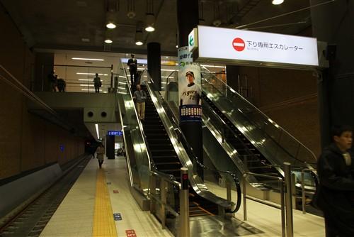 阪神電車なんば線ドーム前駅_3