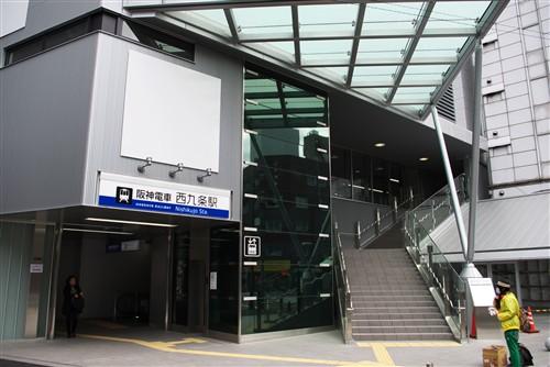 阪神電車なんば線西九条駅_1