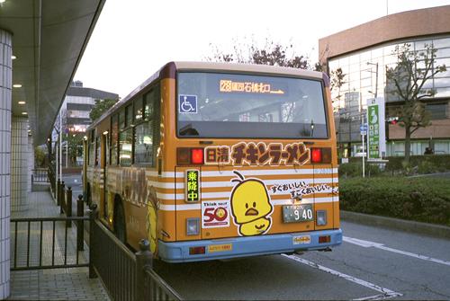 すぐ、おいし~い♪バス♪_2