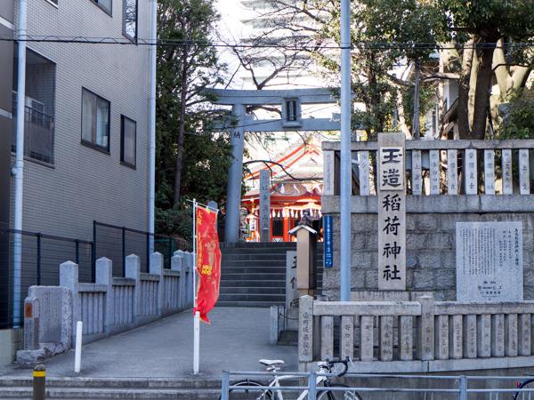 寺社dict.00002_01