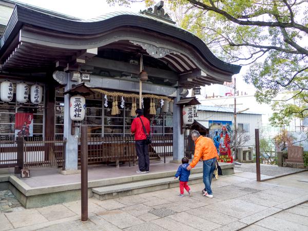 寺社dict.00003_03