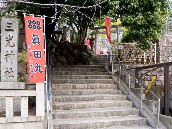 寺社dict.00003_01