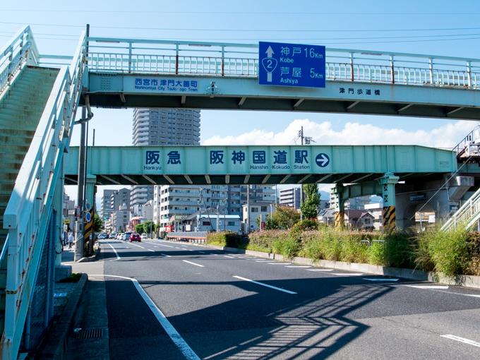 神戸ポートタワーへ自転車で往復_2