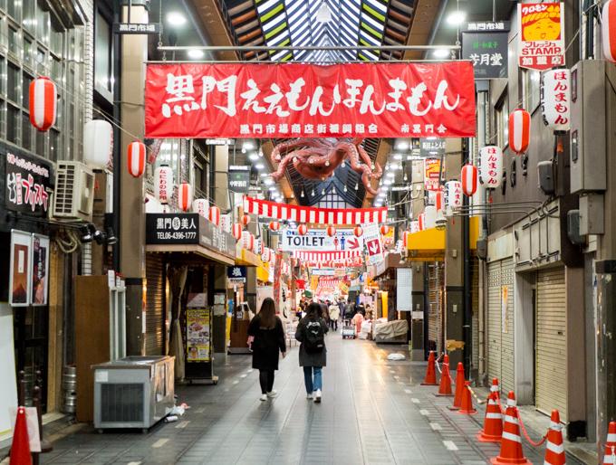 2018年元旦-大阪・黒門市場_4