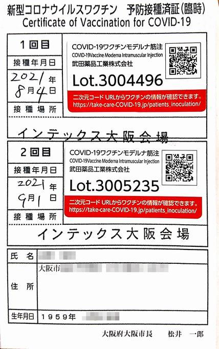 20210901191000